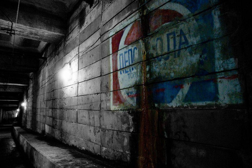 Tunnelevent, april 2009