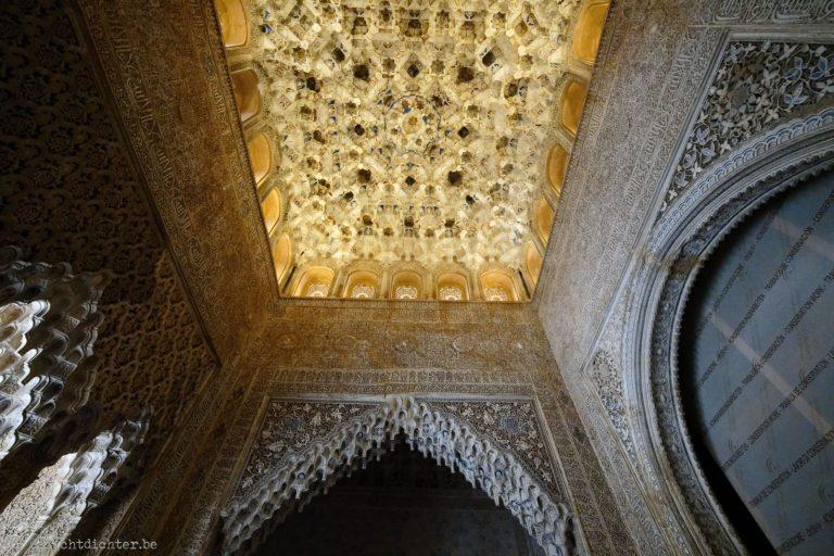 Alhambra, april 2018