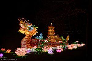 China Light december 2018